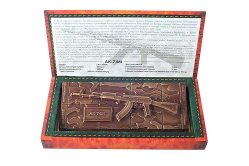 АК-74М шоколадная плитка в подарочной упаковке