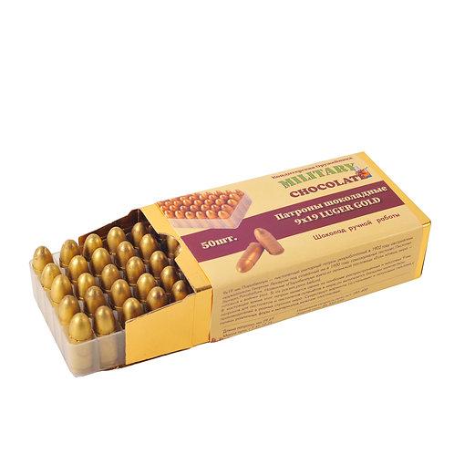 шоколадные патроны 9х19мм  Gold уп. 50 шт.