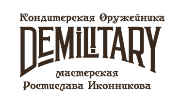 Demilitary логотип шапка о шрифтами.png