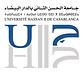 Logo_UHIIC.png