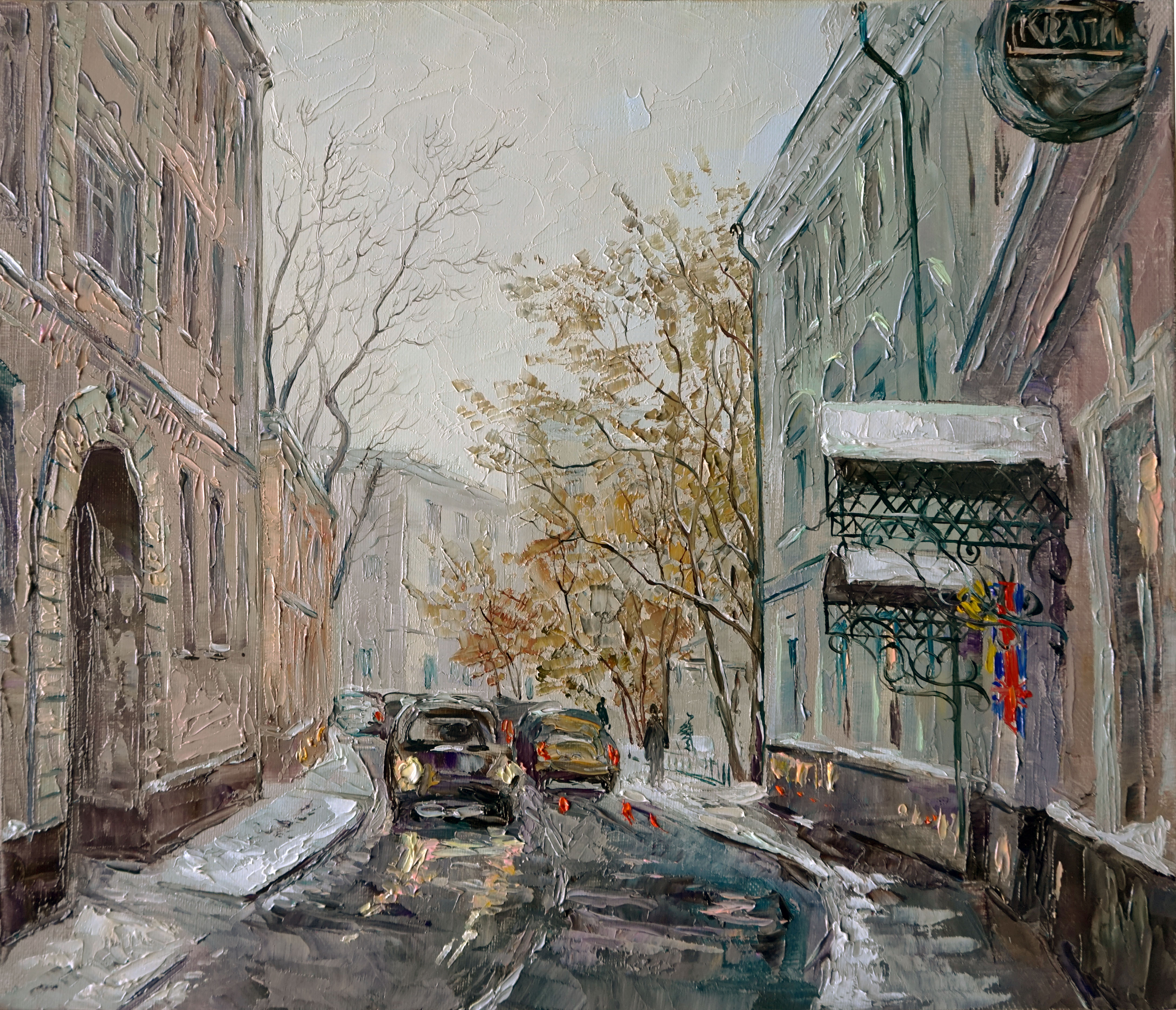 Нина Панюкова Первый снег Потаповский переулок 30х35 х м