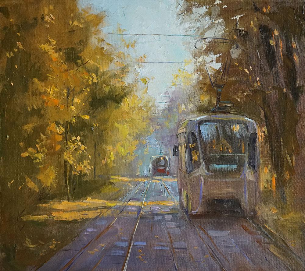"""Нина Панюкова """"Осень и трамвай""""."""