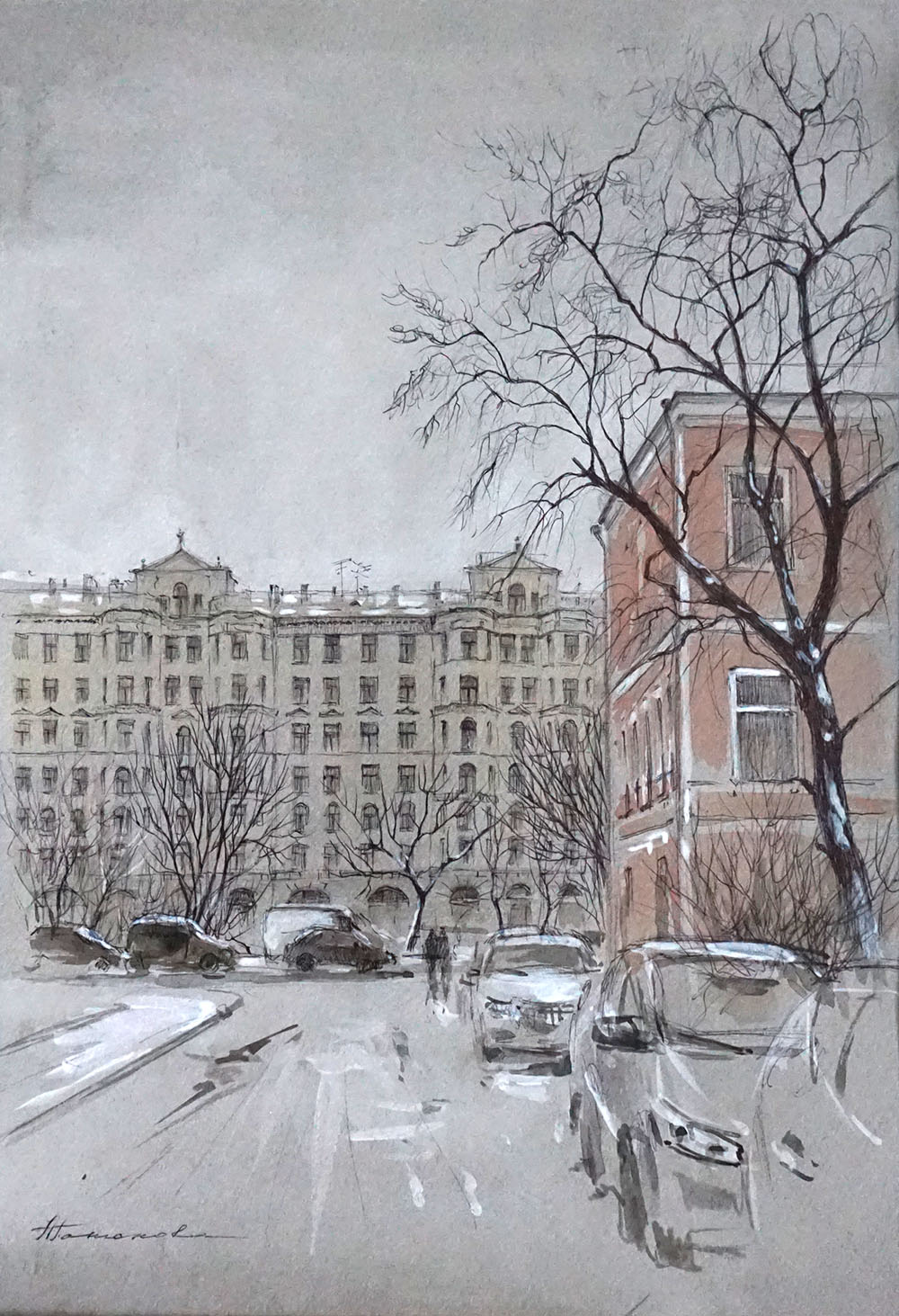 "Нина Панюкова ""Гуляя по 3-й Твеской-Ямской."""
