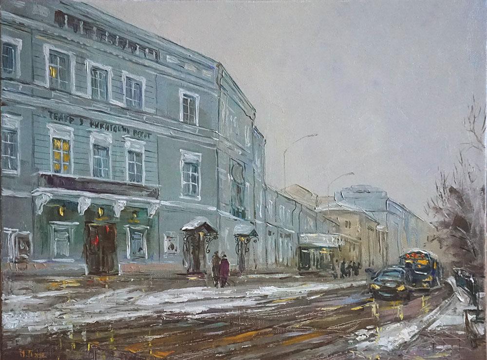 """Нина Панюкова """"У Никитских ворот.2"""