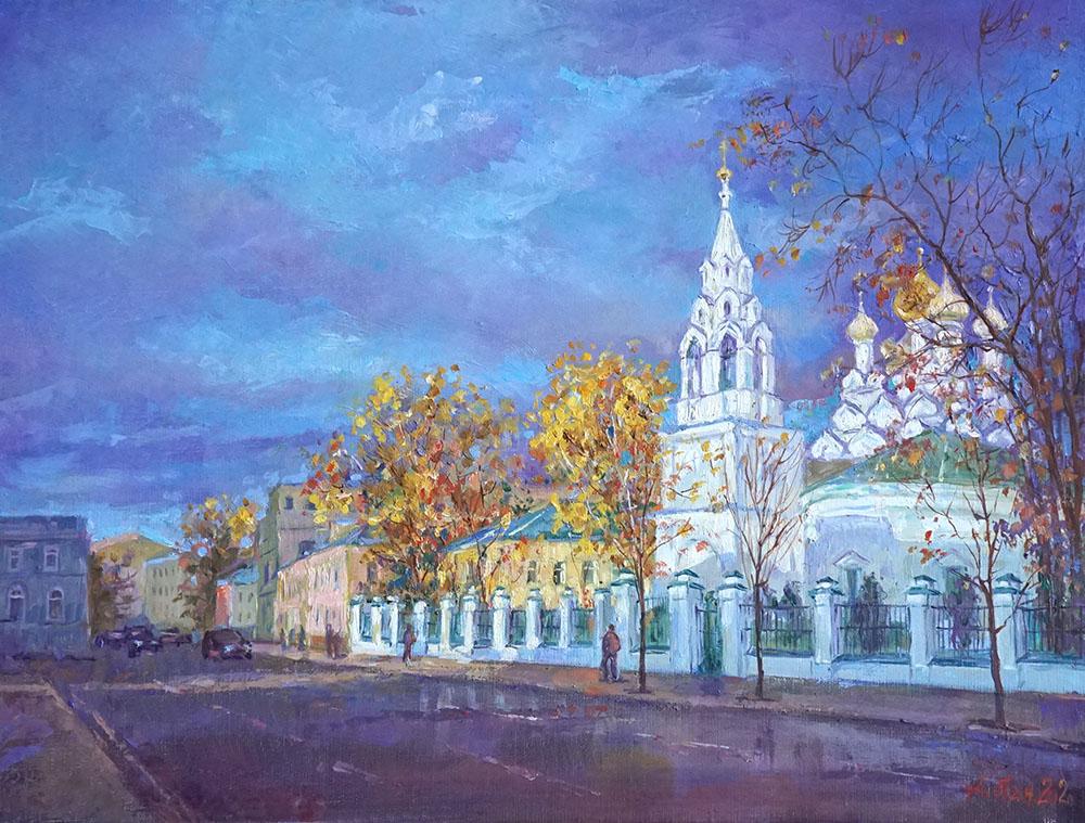 """Александр Панюков """"Осень на Большой Ордынке."""""""