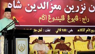 Muzakarah Sultan Nazrin Muizzuddin Shah 'Raja Payung Pelindung Agama'