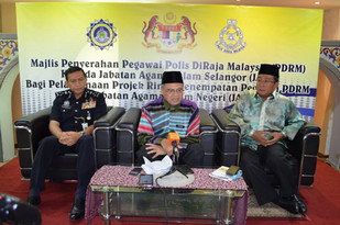 PDRM in JAIS