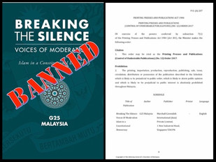 Breaking The Silence, banned
