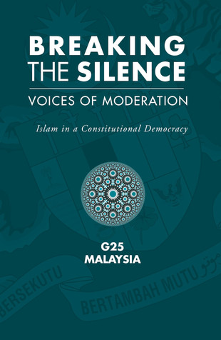 Lift ban on G25's book already, free speech watchdog tells Putrajaya