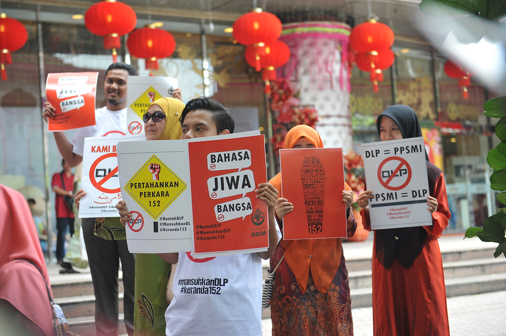 An ideologistic battle of the languages in multi-racial, multi-lingual, multi-religious Malaysia. Protesters against the Dual Language Programme (DLP) in front of Sogo Kuala Lumpur. The National language will always be in our hearts, but English must be accorded its rightful place as our second language in order for us to progress
