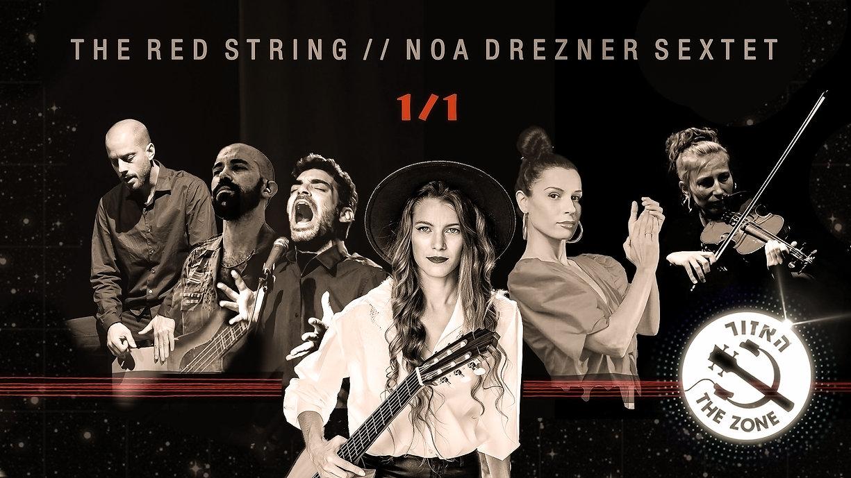 Noa Drezner נועה דרזנר במועדון האזור תל אביב