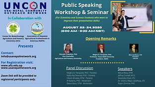AFU Public Speaking.jpg