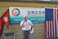 UNCON Appreciation Day 2017