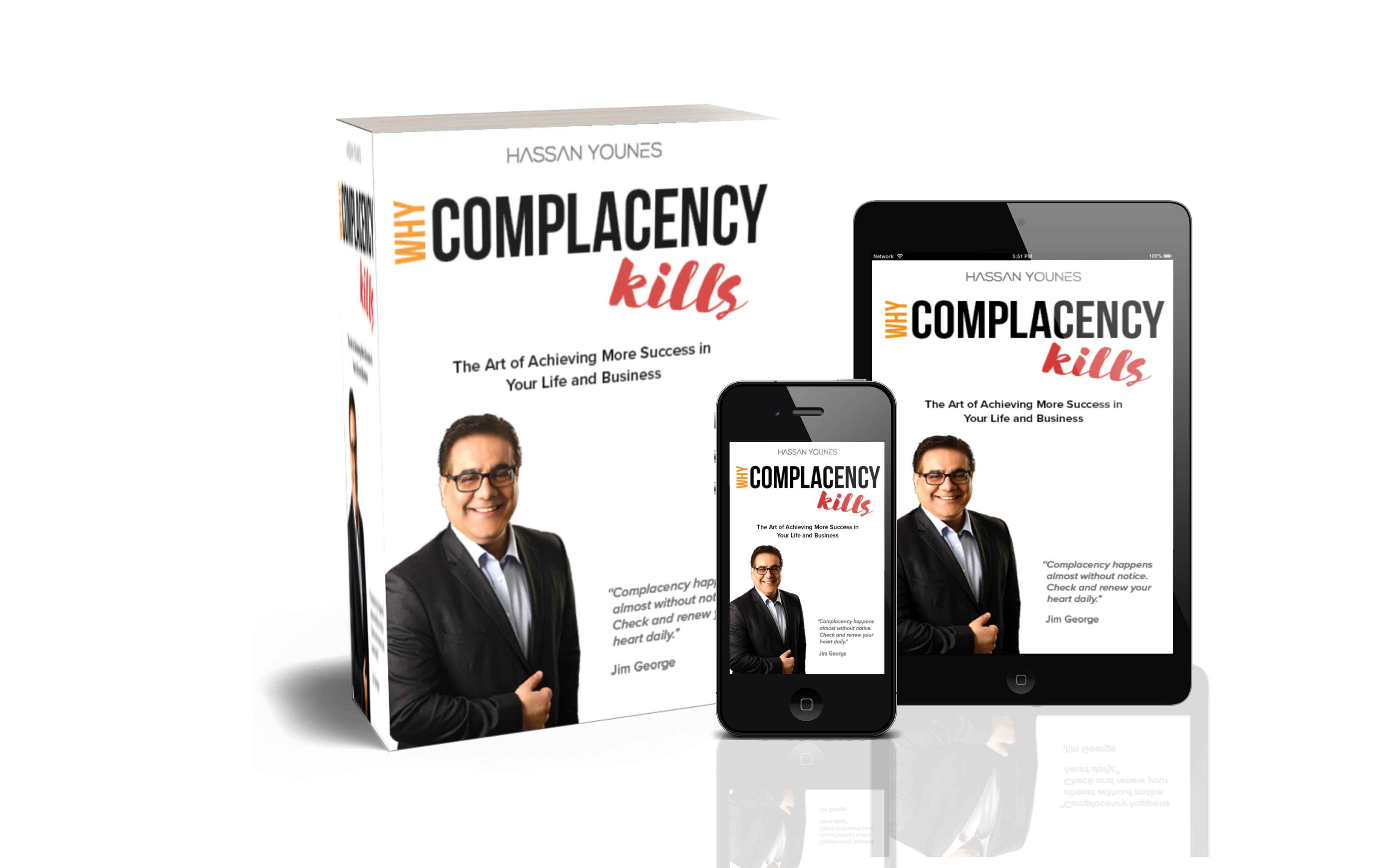 HOW TO OVERCOME LEADERSHIP COMPLACENCY