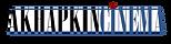 логотип!.png