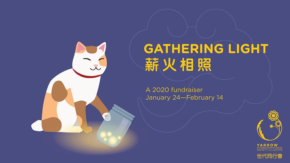 yarrow_2019-GL-title_FB event_v1-01.png