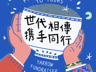 From My Hands to Yours 世代相傳 携手同行