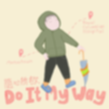 Do It My Way Visuals.png
