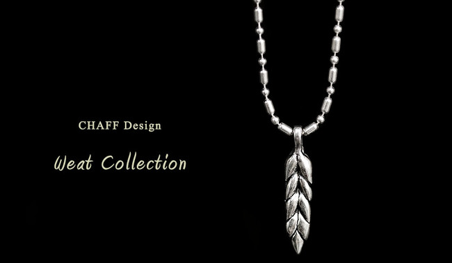 Weat Design Collection