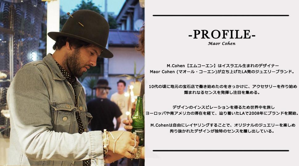 0602profile2.jpg