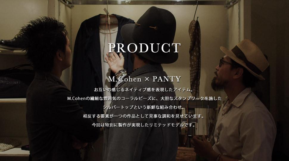0602product2.jpg