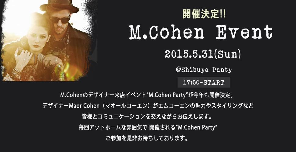 2015mcp321.jpg