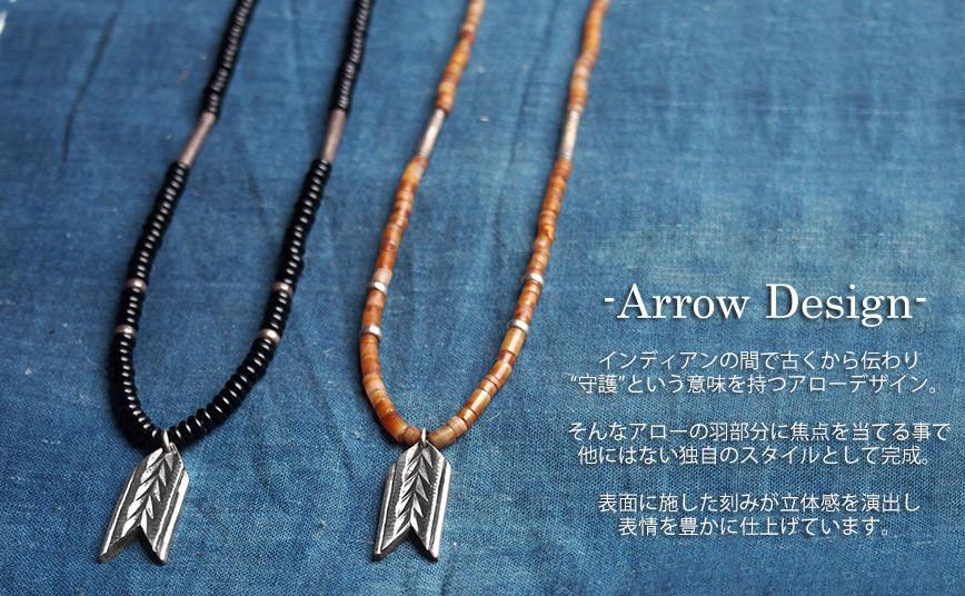 0707arrownew2.jpg