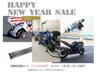 初売り(New year sale)