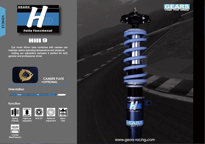 gears-racing,車高調