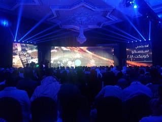 Cisco Connect 2018 Event - Jeddah