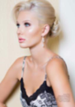 Brisbane Wedding Makeup Artist Kerrie Ordner