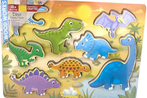 8 Piece 3D Dino Chunky Wooden Puzzle