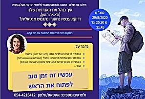 Screen%20Shot%202020-08-14%20at%2012.49_