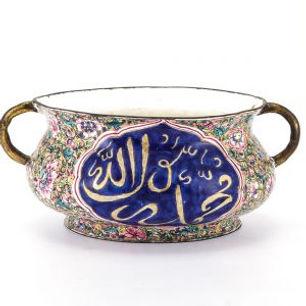 Chinese Copper Enamel Incense Burner for Islamic Market