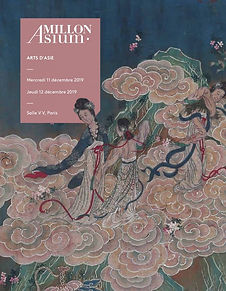 ARTS D'ASIE | MILLON ASIUM