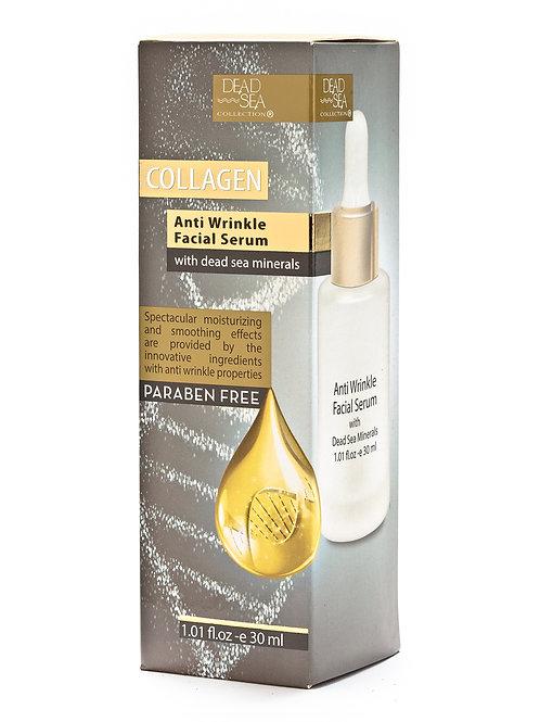 Collagen Anti-Wrinkle Facial Serum