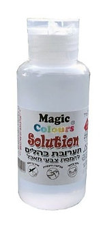 Magic Colours Airbrush Alcohol Solution - 100ml