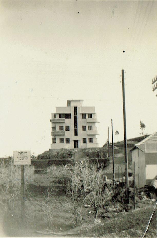 בית גורודיצקי
