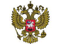 Ambassade Russie. Sûreté des bâtiments. Contrôle d'accès périmétrique par tourniquets de sécurité.