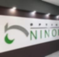 Ninon 10.jpeg