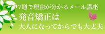 2_ステップメール_Banner.png