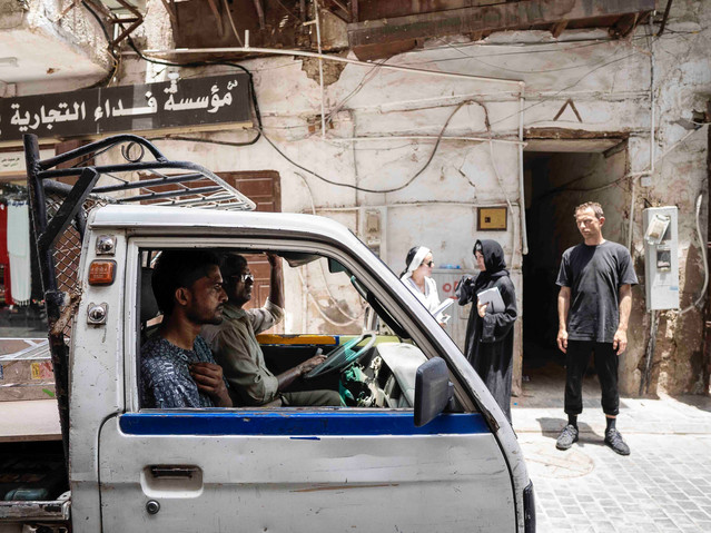 Workers in Al-Balad, August 8, 2018.jpeg
