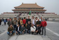Cidade Proibida - Beijing