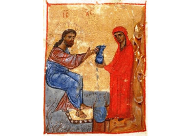 Sunday's a-comin musings The Samaritan Woman John 4:5-30 (Inclusive Bible)