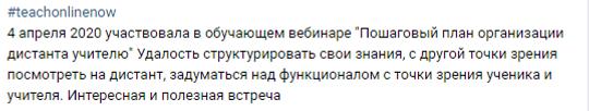 Елена Еременко1.PNG