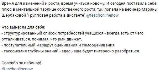 Наташа Литовкина1.PNG