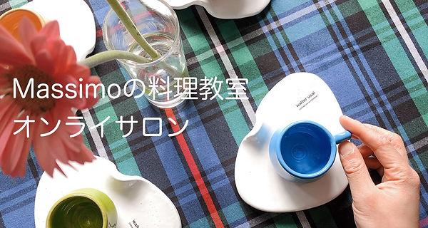 phonto_edited_edited.jpg