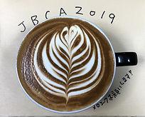 JBCA 2019w 予選通過_181224_0019.jpg