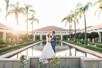 Mary & Paul ~ Nixon Library Wedding