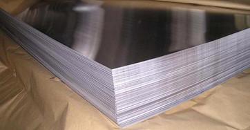 Aluminium Sheet.jpg
